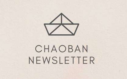 Chaoban Newsletter